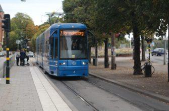 Трамвай в Стокгольме