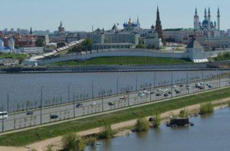 В Казань на машине